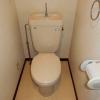 2LDK Apartment to Rent in Komae-shi Toilet