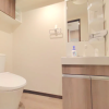 1K マンション 豊島区 トイレ