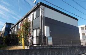 2DK Apartment in Mukaizano - Dazaifu-shi