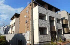 1K Apartment in Misonocho - Kodaira-shi