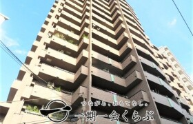 3LDK {building type} in Ikebukurohoncho - Toshima-ku