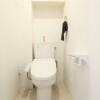 4SLDK Apartment to Buy in Amagasaki-shi Toilet