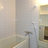 3LDK Apartment to Rent in Funabashi-shi Bathroom