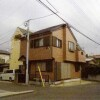 3LDK House to Rent in Yokosuka-shi Exterior