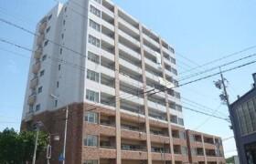 名古屋市天白区 - 向が丘 大厦式公寓 3LDK