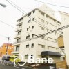 1LDK Apartment to Buy in Meguro-ku Exterior