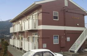 2DK Apartment in Futamatao - Ome-shi
