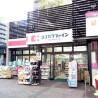 2LDK Apartment to Rent in Meguro-ku Drugstore
