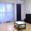1K Apartment to Rent in Hanyu-shi Interior