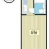1R Apartment to Rent in Narashino-shi Floorplan