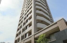 4LDK Apartment in Inouecho - Nagoya-shi Chikusa-ku