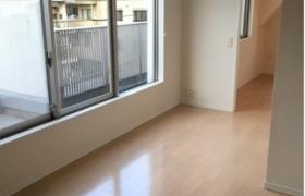 1LDK Mansion in Ichigayayakuojimachi - Shinjuku-ku