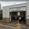 1K Apartment to Rent in Yokohama-shi Kanagawa-ku Train Station