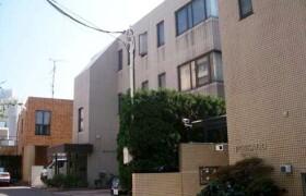 3LDK Mansion in Ohashi - Meguro-ku
