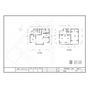 Land only {building type} in Hibarigaoka - Takarazuka-shi Floorplan