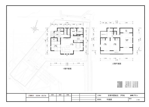 Land only Land only to Buy in Takarazuka-shi Floorplan