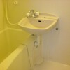1K Apartment to Rent in Saitama-shi Urawa-ku Bathroom