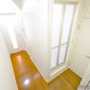 在福岡市東区内租赁2DK 公寓 的 内部