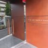 1LDK Apartment to Rent in Bunkyo-ku Entrance Hall
