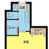 1K Apartment to Rent in Toshima-ku Floorplan