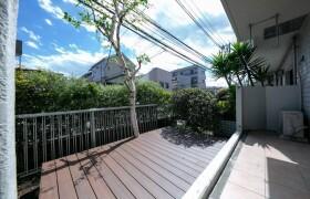 2LDK Mansion in Kyuden - Setagaya-ku