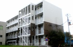 1K Apartment in Kitashinyokohama - Yokohama-shi Kohoku-ku