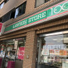 Whole Building Apartment to Buy in Sumida-ku Convenience Store