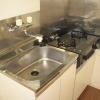 Whole Building Apartment to Buy in Nakano-ku Kitchen