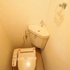 1K Apartment to Rent in Ota-ku Toilet