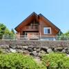 在足柄下郡箱根町購買2LDK 獨棟住宅的房產 內部
