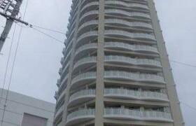 2LDK Apartment in Namiyosecho - Nagoya-shi Atsuta-ku