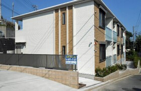 1LDK Apartment in Hiyoshihoncho - Yokohama-shi Kohoku-ku