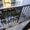 1R Apartment to Rent in Nakano-ku Balcony / Veranda