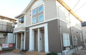 1LDK Apartment in Musashidai - Fuchu-shi