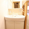2SLDK House to Buy in Katsushika-ku Washroom