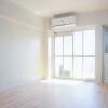 3DK Apartment to Rent in Otsu-shi Interior
