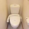1K Apartment to Rent in Nagoya-shi Mizuho-ku Toilet