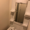 1R Apartment to Rent in Shinjuku-ku Washroom