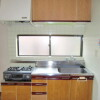 2DK Apartment to Rent in Setagaya-ku Kitchen