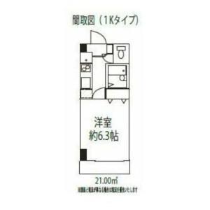 1K Mansion in Shimmachi - Setagaya-ku Floorplan