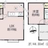 4LDK House to Buy in Nakagami-gun Yomitan-son Floorplan