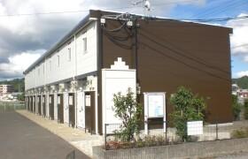 1K Apartment in Arifukucho - Sasebo-shi