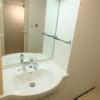3LDK Apartment to Buy in Taito-ku Washroom