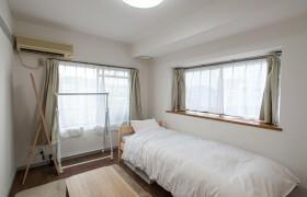 1R Mansion in Yanokuchi - Inagi-shi
