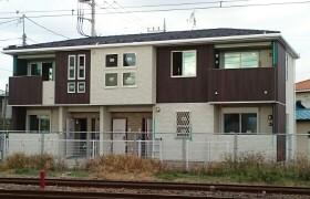 茅ヶ崎市代官町-1LDK公寓