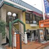 Whole Building Office to Buy in Meguro-ku Restaurant