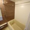 1LDK マンション 新宿区 風呂
