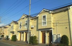 2LDK Apartment in Hayakawashiroyama - Ayase-shi