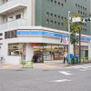 Office Office to Buy in Chuo-ku Interior