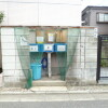 1R Apartment to Rent in Nakano-ku Common Area